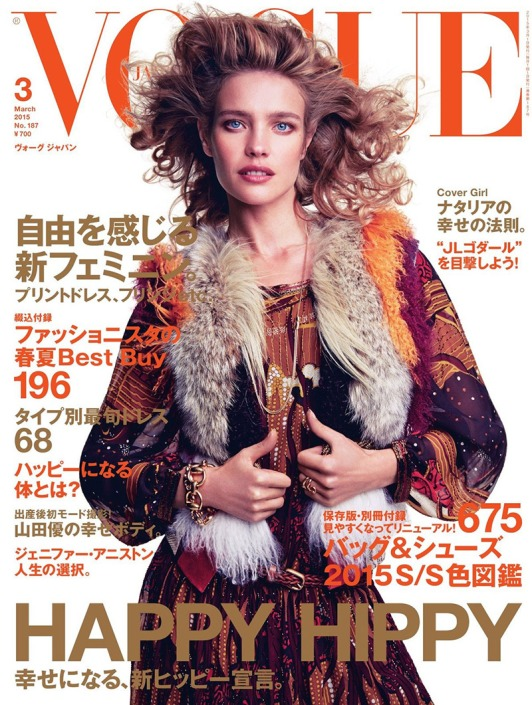 natalia-vodianova-vogue-japan-march-2015-cover